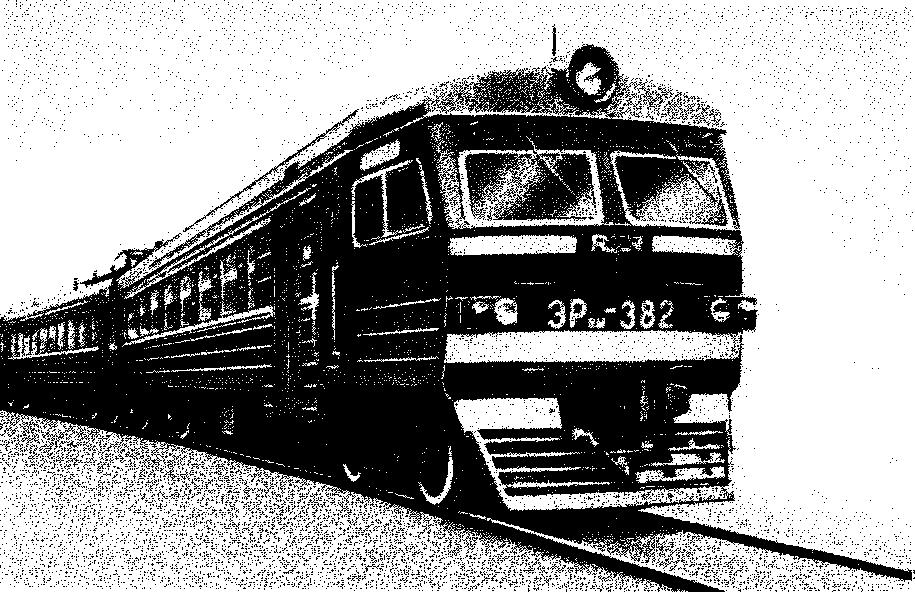 Рис 67 Электропоезд ЭР9М