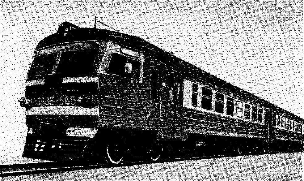 Рис 68 Электропоезд ЭР9Е