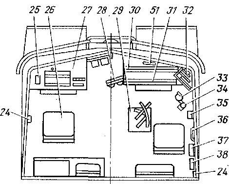 5 — теневой щиток;