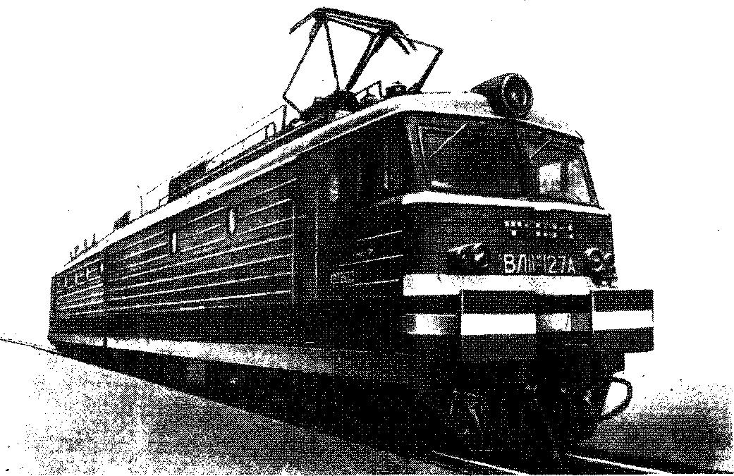 Основное оборудование