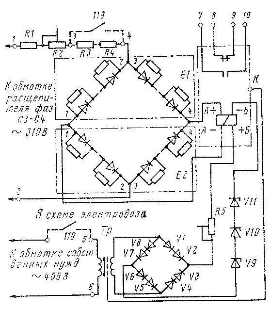 реле контроля фаз схема