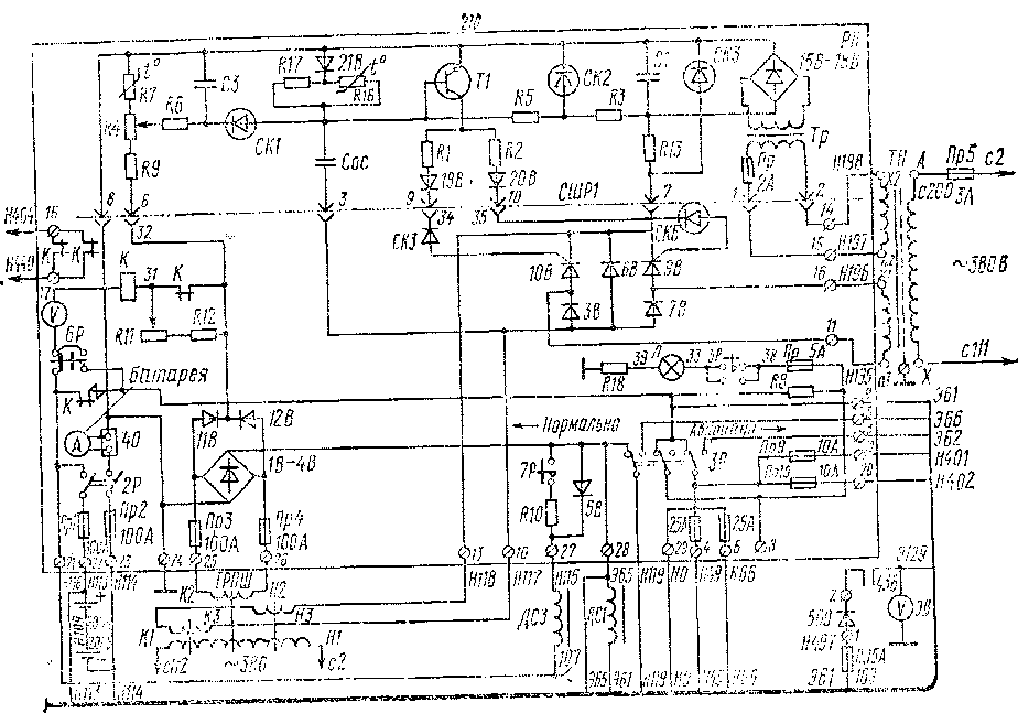 Схема источника питания