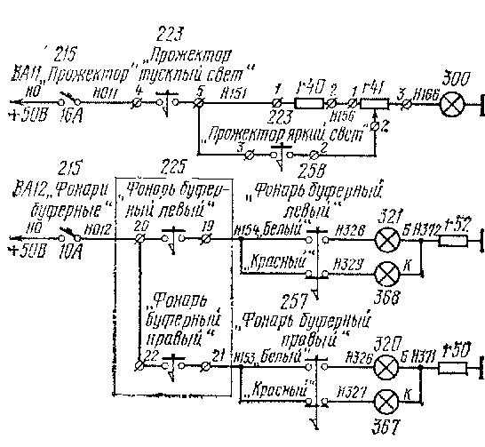 Рис. 323, Схема включения
