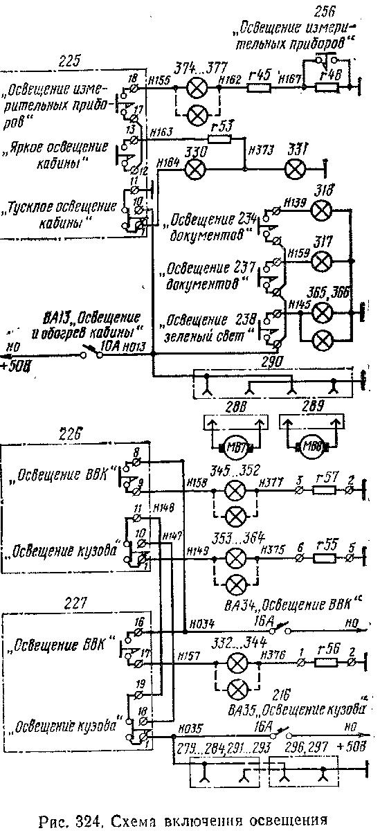 Схема включения освещения