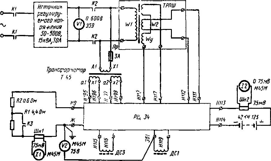Распределительный щит РЩ-34