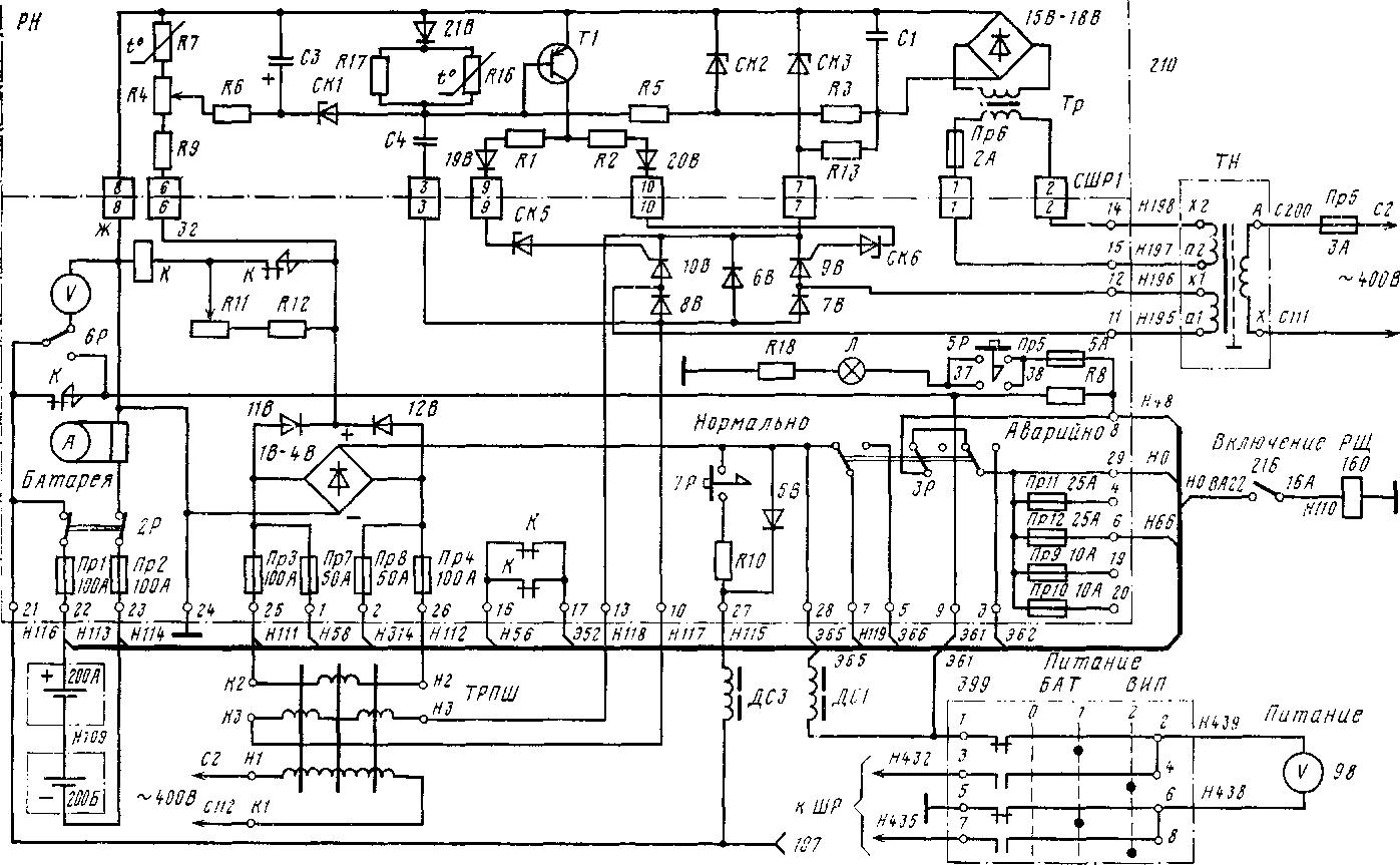Электрическая схема источника питания