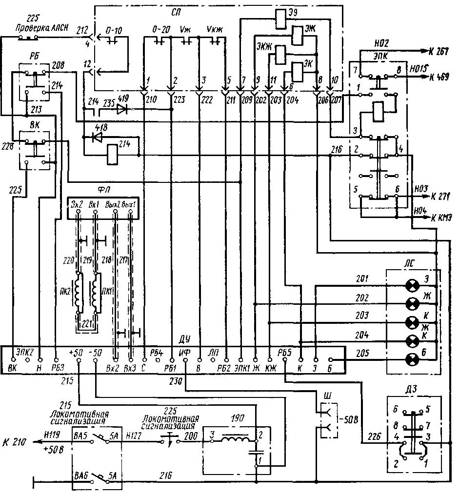 электрическая схема шахтного електровоза к 14