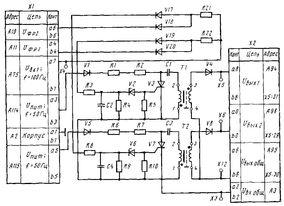 Блок управления БУВИП-113