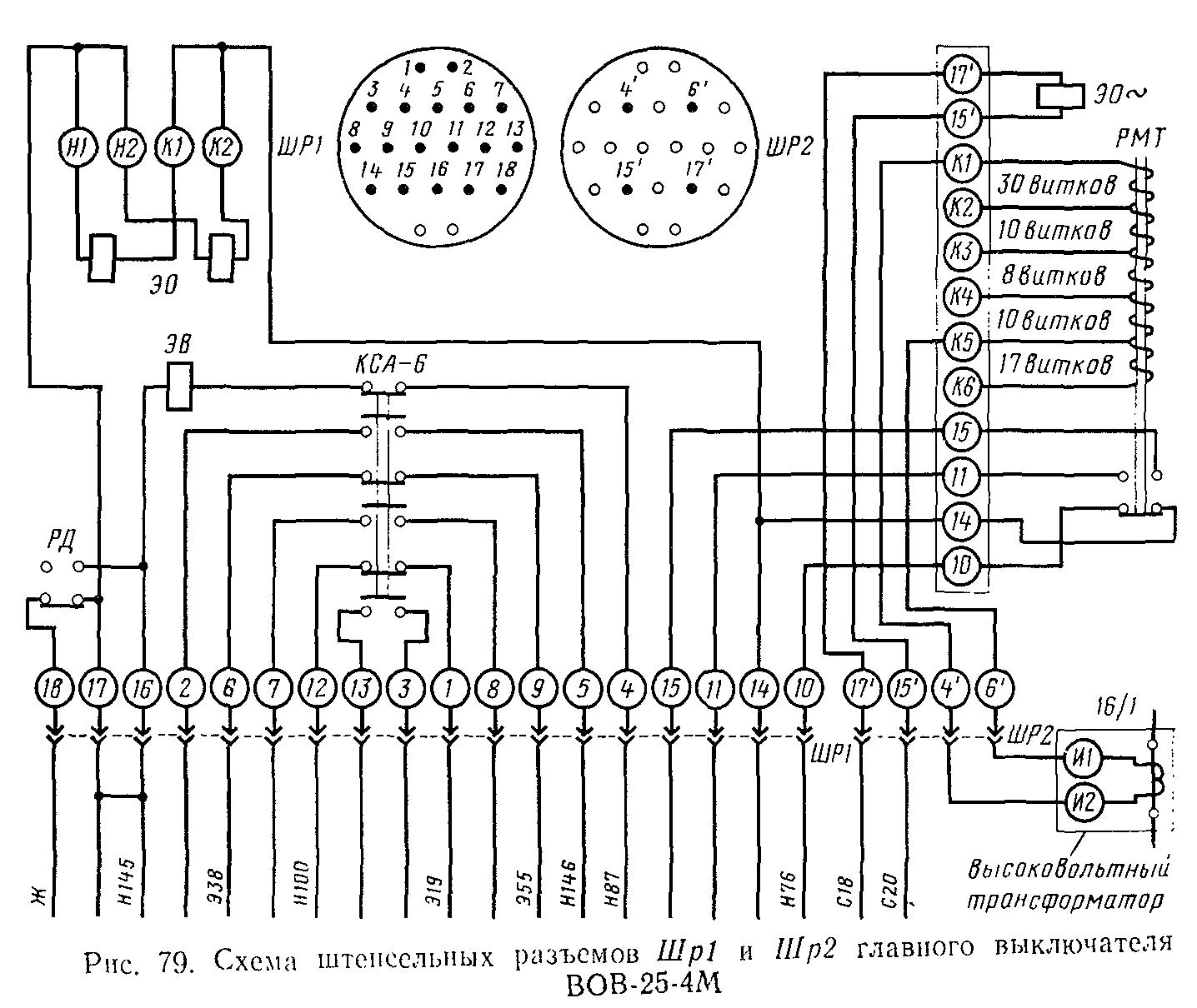 схема реле beamish